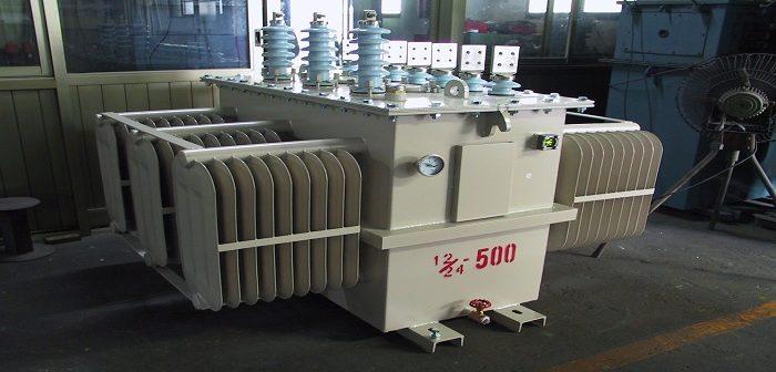 Dán nhãn năng lượng cho máy biến áp